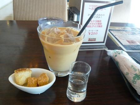 元町珈琲:アイスカフェオレ
