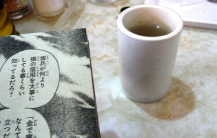 コスモス:昆布茶
