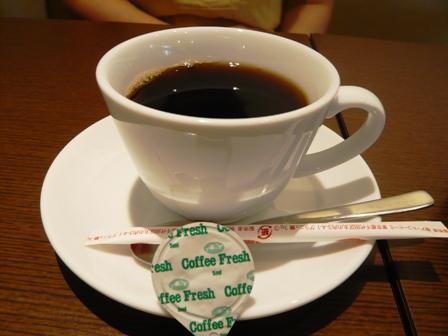 玉カフェ:ホット珈琲