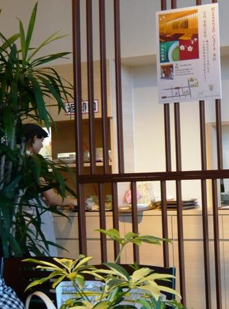 Mannendo Cafe:店内2