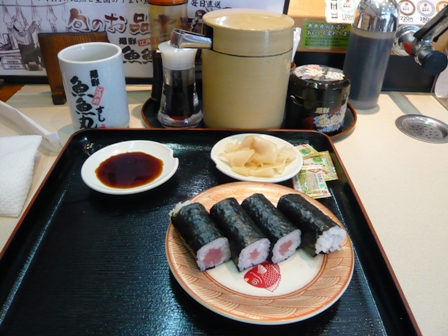 魚魚丸:中トロ鉄火
