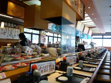 魚魚丸:店内