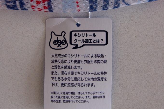 blog-DSC02102_20140816133158ee3.jpg