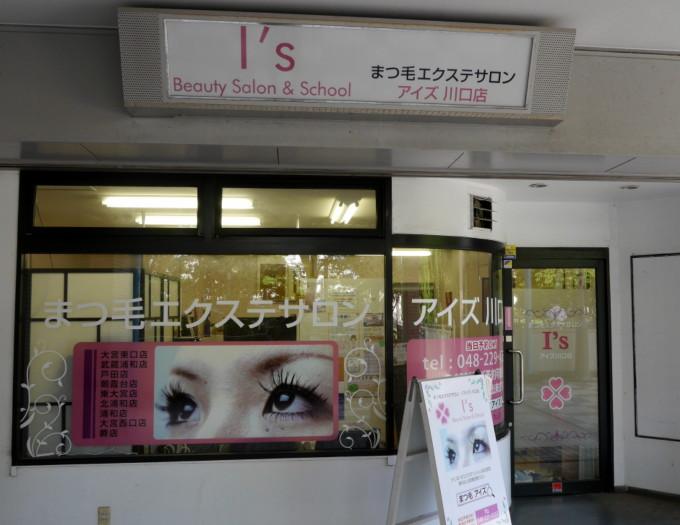 blog-P1290119.jpg