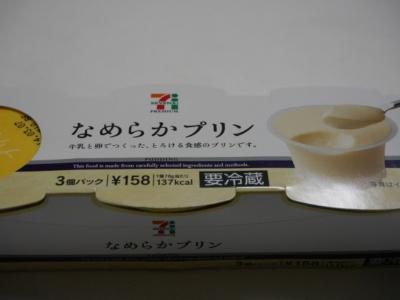 blogP1180004.jpg