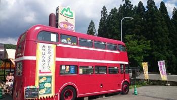 tazawa9.jpg