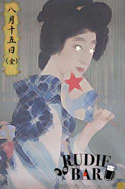 RUDIE-BARフライヤー2