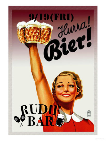 RUDIE-BAR-vol2-大