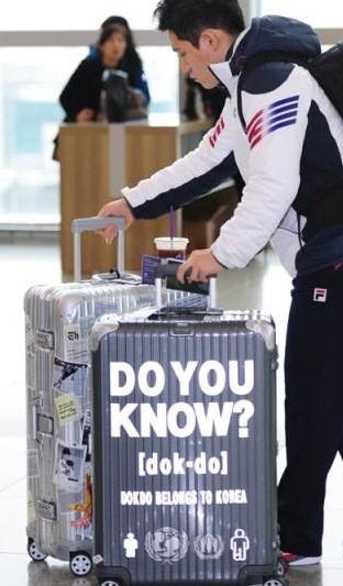 dokdo-suitcase.jpg