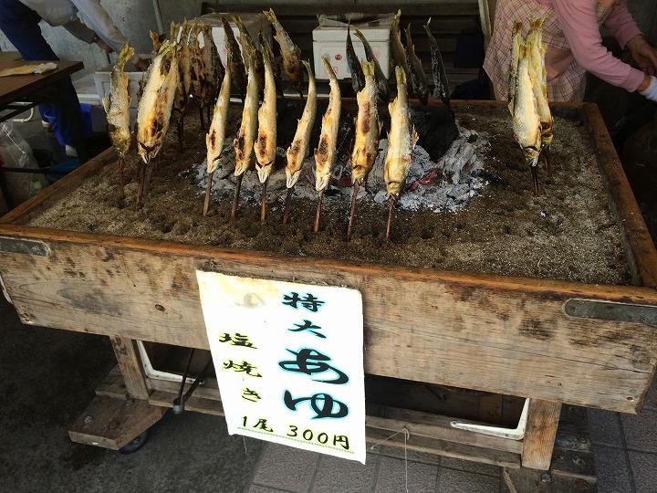 ともちゃん、鮎の塩焼き