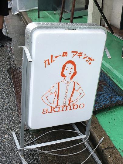 アキンボ3度目