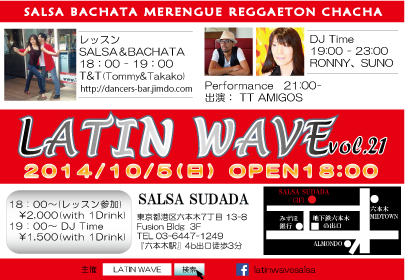 LatinWave21-00blog.jpg