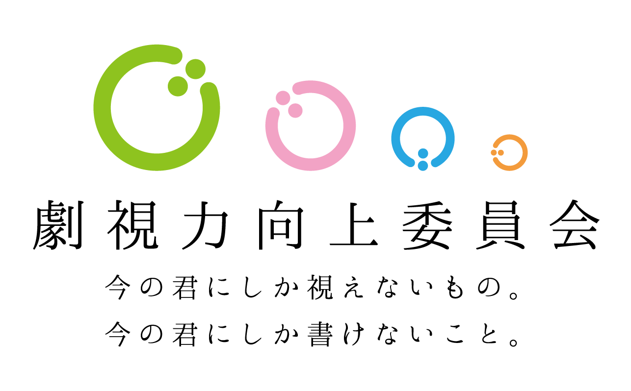 oji_stf2014_review_logo.png