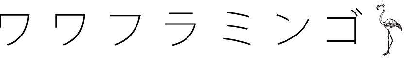 wawaf_logo_web.png