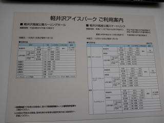 NCM_7418.jpg
