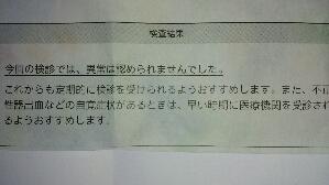 fc2_2014-02-07_16-59-52-367.jpg