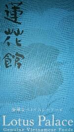 fc2_2014-02-24_10-11-51-777.jpg