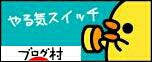 fc2_2014-03-30_17-35-45-095.jpg