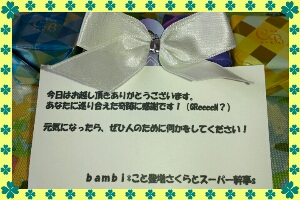 fc2_2014-04-28_23-25-31-658.jpg
