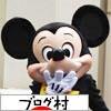 fc2_2014-05-24_21-50-45-055.jpg