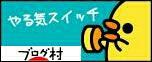 fc2_2014-08-30_13-35-45-840.jpg