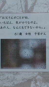 fc2_2014-09-02_15-14-20-716.jpg