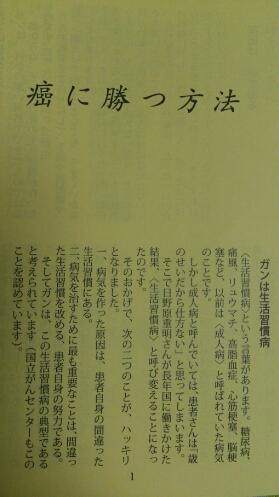 fc2_2014-09-11_14-16-45-488.jpg