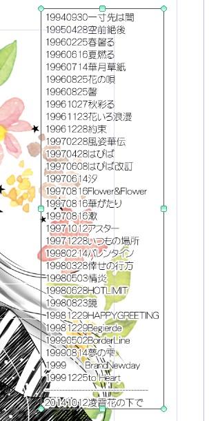 2014y08m27d_010212948.jpg