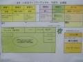 H260309chimachi03.jpg