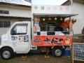 H260309chimachi08.jpg