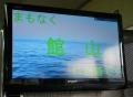 H260321ohshima30.jpg