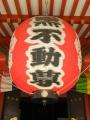 H260328meguro11.jpg
