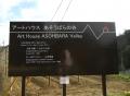 H260329ichihara-art26.jpg