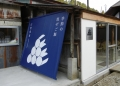 H260329ichihara-art28.jpg