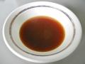 H260424kuroeya3.jpg
