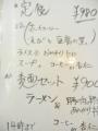 H260507sumiyoshi05.jpg