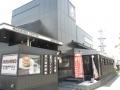 H260530hoshino2.jpg