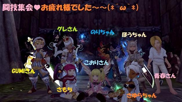 DN 2014-08-04 00-29-04 Mon