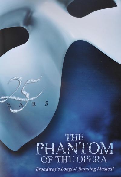 fantom2014327-1.jpg