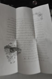 letter20111006.jpg