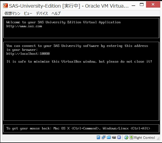 VirtualBox_SAS2.jpg