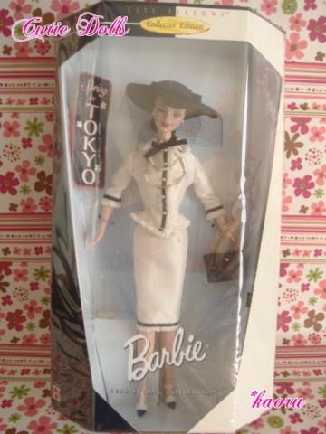 m barbie tokyo