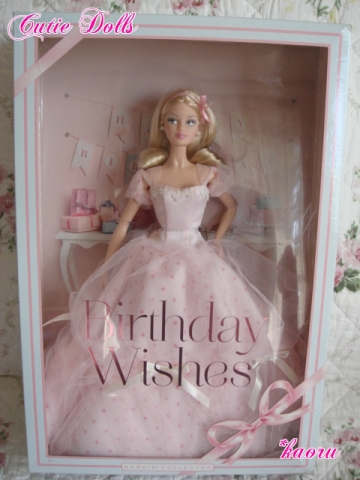 m barbie birthday wishes 2013