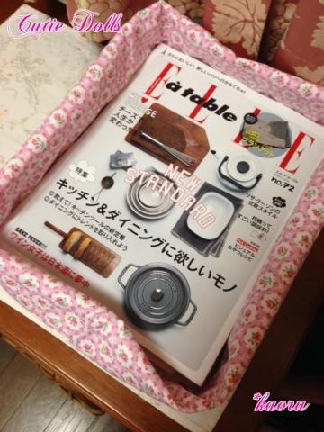 m fabric box6