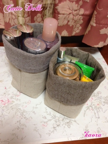 m fabric box5