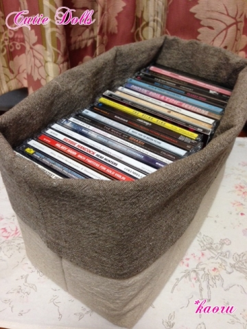 m fabric box3