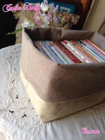 m fabric box2