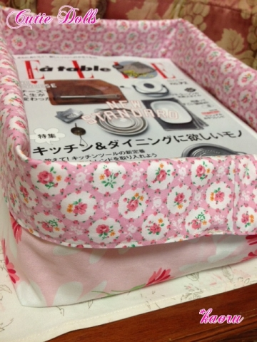 m fabric box7