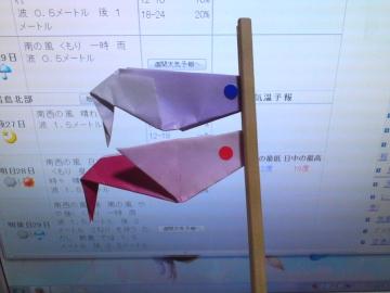 折り紙こいのぼり