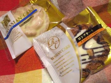 ホワイトチョコとチョコラインマカロン